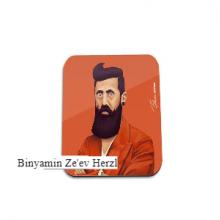 תחתית לספל מגניבה באיור בדמותו של בנימין זאב הרצל - Binyamin Ze'ev Herzl